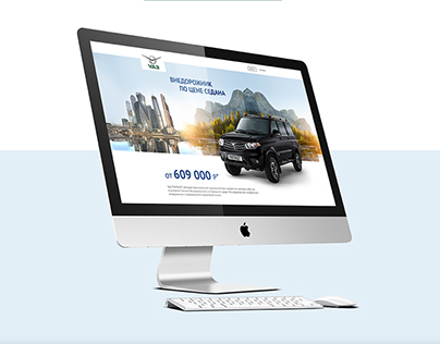 Landing page for UAZ