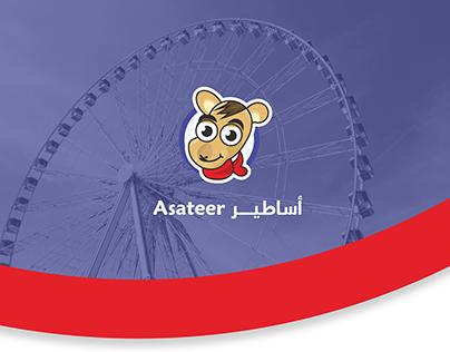 Asateer أساطيـــر - Concept 1 | Branding - KSA