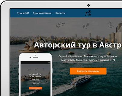 davaytuda.ru