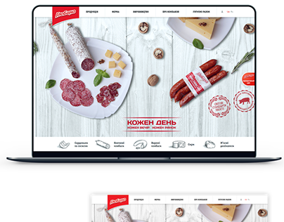 Globino Group of Companies corporate Website