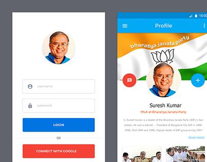 E-Gov app