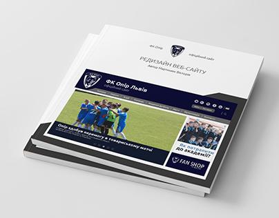 Website Brochure