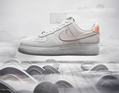 NIKE AF1 CHINA LIMITED EDITION