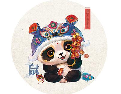 """【中国民俗熊猫】财源""""滚滚""""来!"""