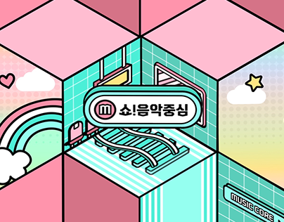 'SHOW! MUSIC CORE' PACKAGE