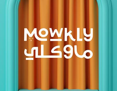 MOWKLY rebranding