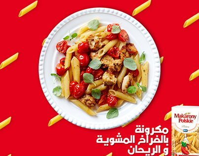 pasta brand Social Media Marketing Campaign