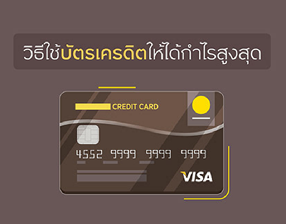 Credit Card | VDO Infographic