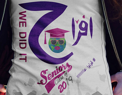 Graduation T-Shirt 2