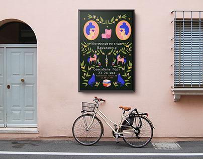 Street posters for Saint-Petersburg oldest flea market