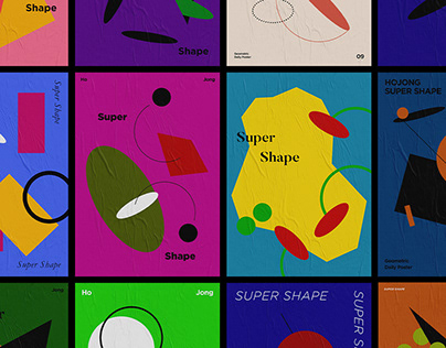 Super Shape - Graphic Exercise