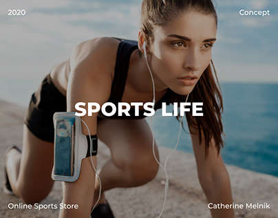 Online store. Sports life