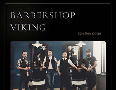 Barbershop Viking | LP