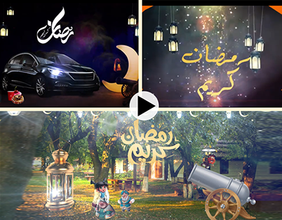 Ramadan video cover