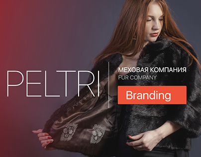 Brand new style and iOS app for Peltry.ru