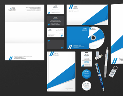 Gruzoman - logo and corporate identity