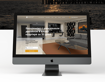 Landing page: Repair of apartments in Sochi