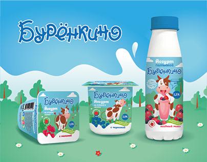 """Packaging of milk yogurt """"Burenkino"""""""