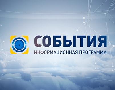 TRK UKRAINE NEWS Channel ID