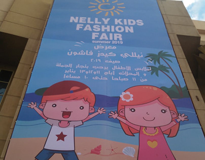 nelly kids fashion fair poster