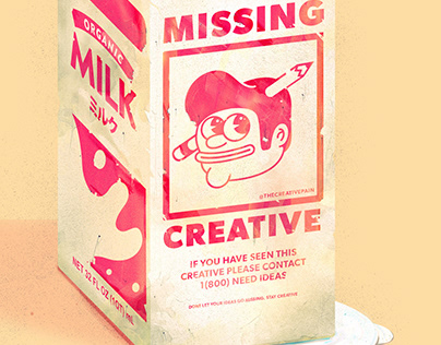 The Creative Pain: Missing