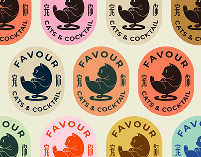 Favour Cats&Cocktail——Branding