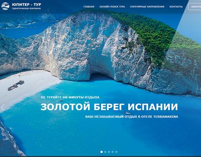 jupiter tour - travel agency | landing page