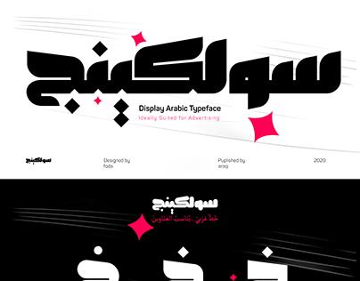 Solking Arabic Typeface