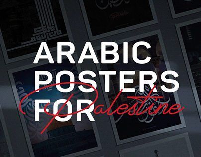 Arabic Calligraphy Posters For Palestine