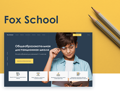 Fox School – Online education