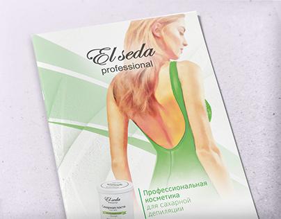 Дизайн каталога и этикетки для косметики «Elseda»