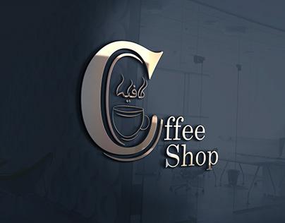 logo caffee