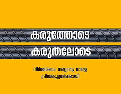 Malabar TMT Steel Bar Rebranding Campaign Designs