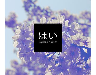"""""""Hai"""" digital album cover"""