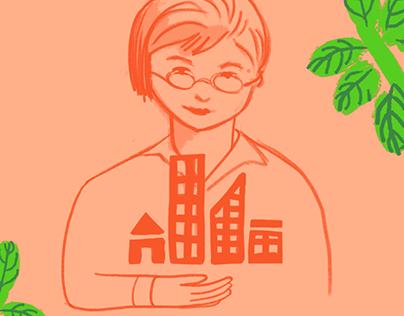 Illustration SDG Campaign Gender Equality