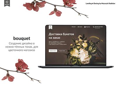 Landing Bouquet