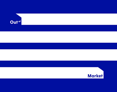 Out of Market - Branding