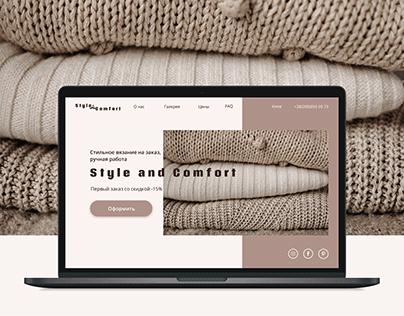 Knitting studio | Landing page