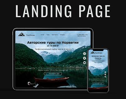 Landing Page для турагентства TourDream