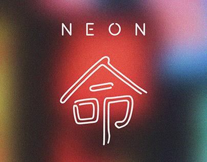 NEON 命/LIFE