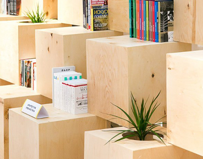 POP UP Library exhibition
