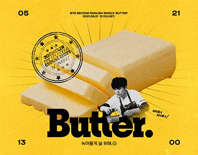 SUGA • BUTTER (버터! 버터!)