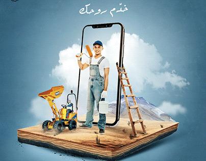 Creative social media designs - Almazadi