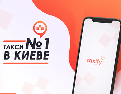 Taxify Promo
