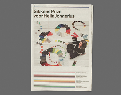 Newspaper insert NRC, Sikkens Foundation, 2017