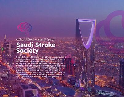 Stroke conference 2019 - Medina