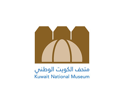 Kuwait National Museum Corporate Identity Concept