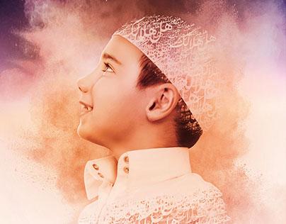 Ramadan Cover Design