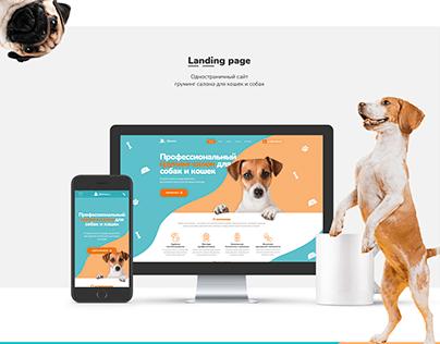 Pet Grooming Landing page | Лендинг груминг салон