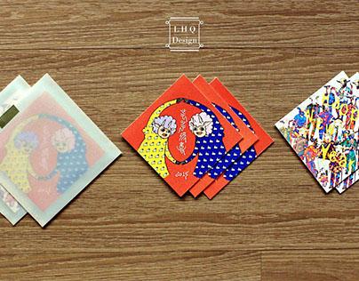 Post Card 2015羊年賀卡設計